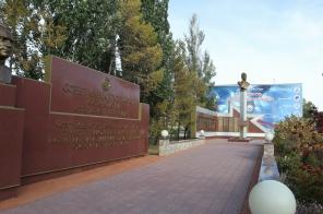 Мемориал на территории завода