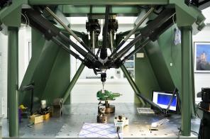 Оборудование на участке линейно-угловых измерений